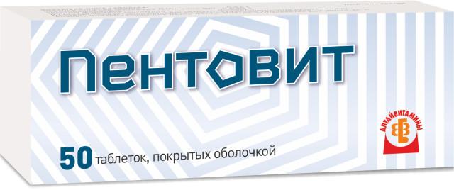 Пентовит таблетки п.о №50 купить в Москве по цене от 118 рублей