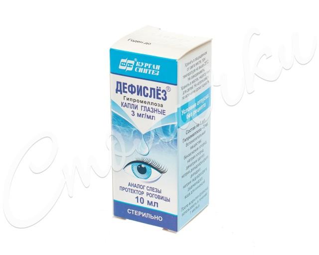 Дефислез капли глазные 3мг/мл 10мл купить в Москве по цене от 49.2 рублей