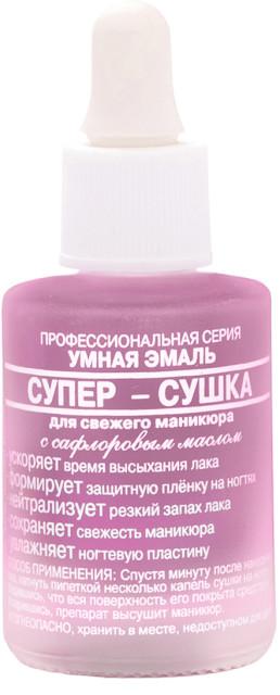 Умная эмаль супер сушка 11мл купить в Москве по цене от 127 рублей