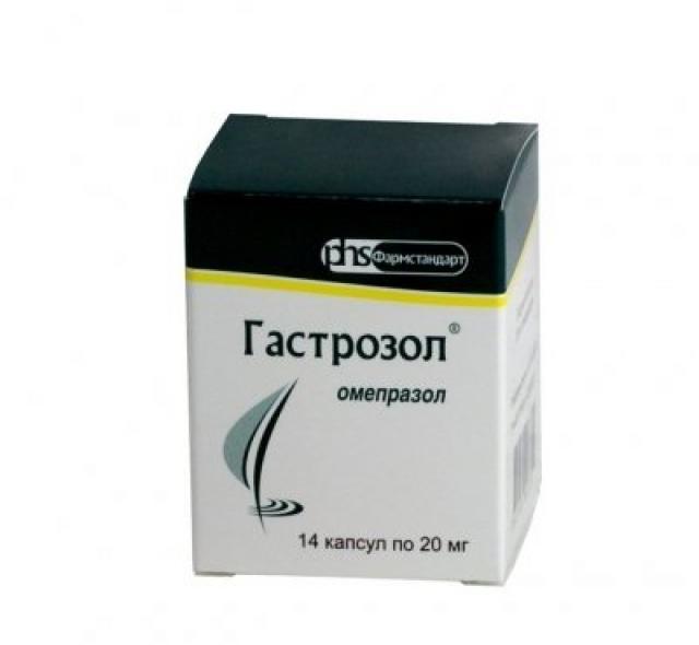 Гастрозол капсулы 20мг №14 купить в Москве по цене от 106 рублей