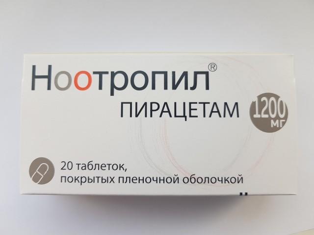 Ноотропил таблетки 1200мг №20 купить в Москве по цене от 265 рублей