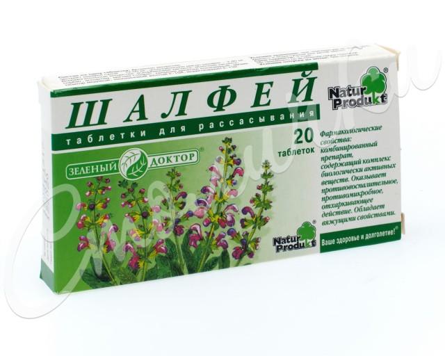 Шалфей Зеленый доктор таблетки для рассасывания №20 купить в Москве по цене от 210 рублей