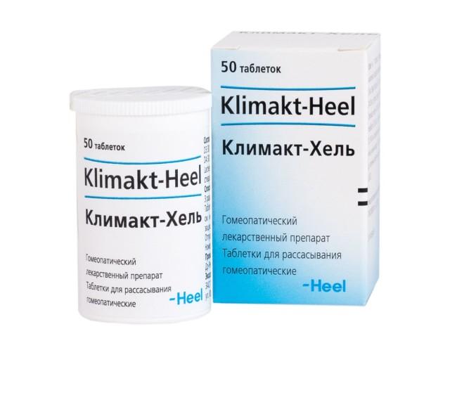Климакт-Хель таблетки сублингв. №50 купить в Москве по цене от 436 рублей