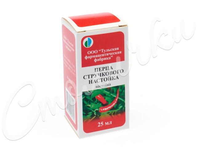 Перца стручкового настойка 25мл купить в Москве по цене от 20 рублей