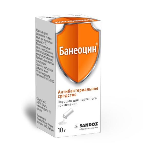 Банеоцин порошок наружн. 10г купить в Москве по цене от 400 рублей