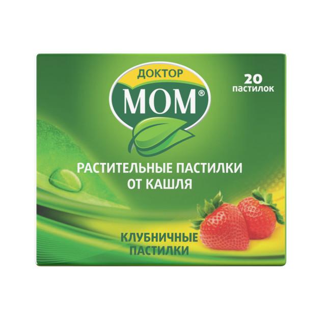 Доктор Мом паст. Клубника №20 купить в Москве по цене от 146 рублей