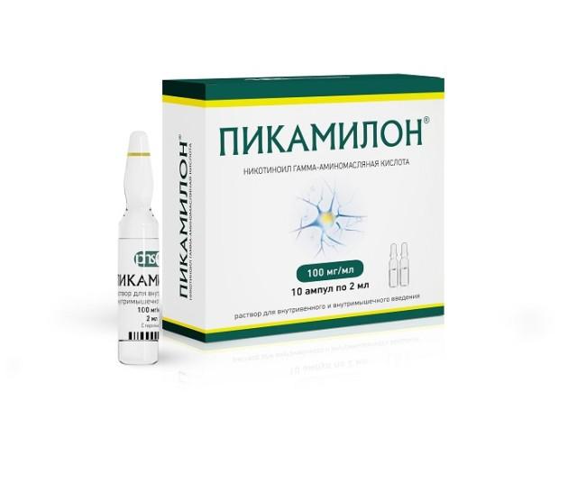 Пикамилона ФСТ раствор для инъекций 10% 2мл №10 купить в Москве по цене от 130 рублей