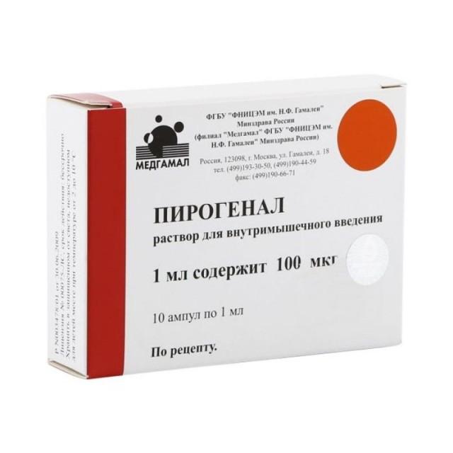 Пирогенал раствор для инъекций 100мкг/мл 1мл №10 купить в Москве по цене от 1550 рублей