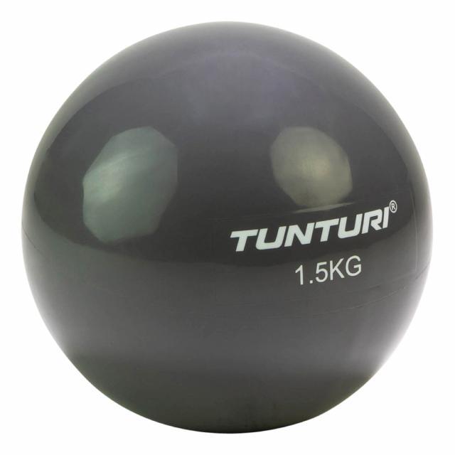 Тунтури мяч набивной трениров. 1,5кг Yoga fitnessball 11TUSYO007 купить в Москве по цене от 0 рублей