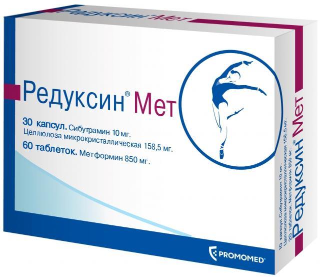 Редуксин Мет капсулы 15мг №30+таб. 850мг №60 купить в Москве по цене от 0 рублей