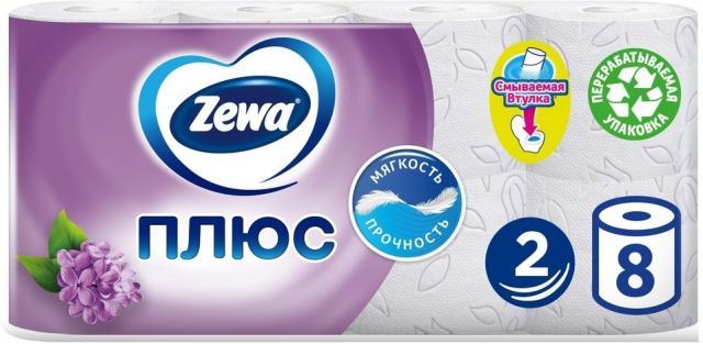 Зева Плюс бумага туалетная сирень №8 купить в Москве по цене от 0 рублей