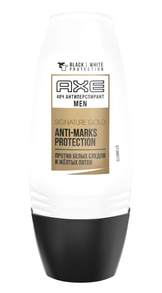 Акс дезодорант-ролик Защита от пятен 50мл купить в Москве по цене от 0 рублей