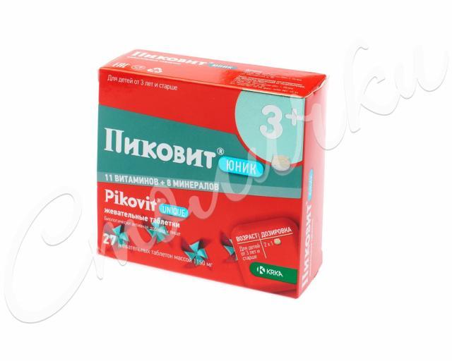 Пиковит Юник таблетки жевательные №27 купить в Москве по цене от 0 рублей