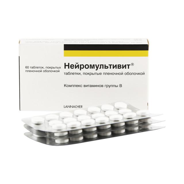 Нейромультивит таблетки №60 купить в Москве по цене от 790 рублей