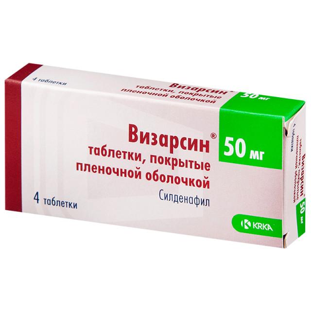 Визарсин таблетки 50мг №4 купить в Москве по цене от 634 рублей