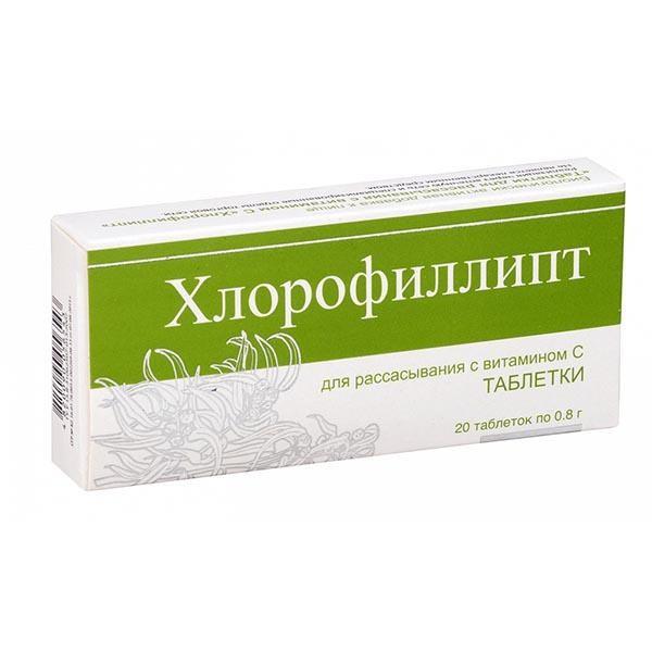 Хлорофиллипт с вит.С таблетки для рассасывания №20 купить в Москве по цене от 161 рублей