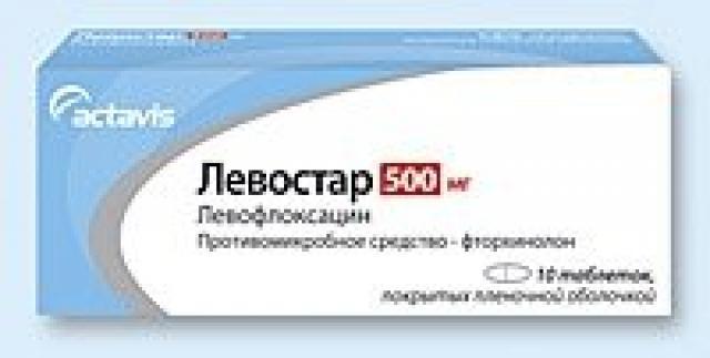 Левостар таб.п.о 500мг №10 купить в Москве по цене от 0 рублей
