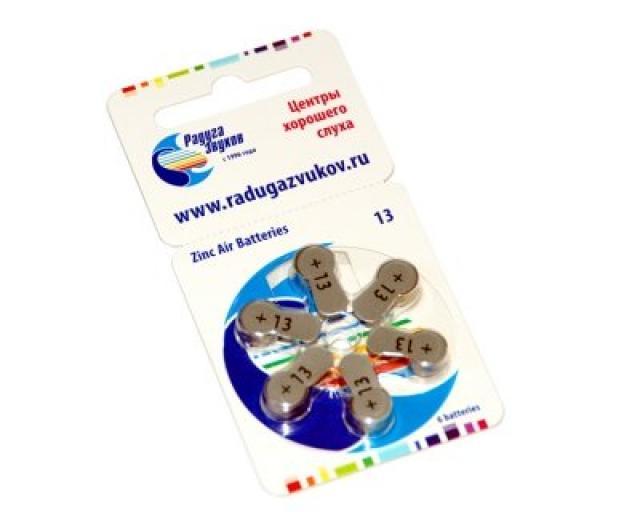 Батарейка тип 13 купить в Москве по цене от 26 рублей