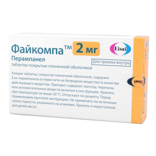 Файкомпа таблетки п.о 2мг №7 купить в Москве по цене от 482.5 рублей