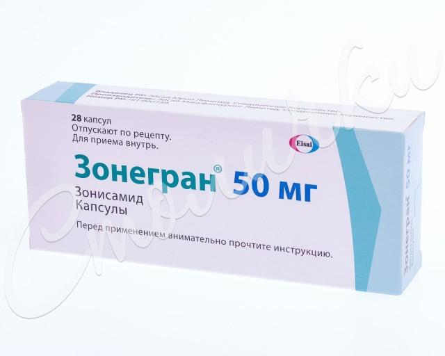 Зонегран капсулы 50мг №28 купить в Москве по цене от 1560 рублей
