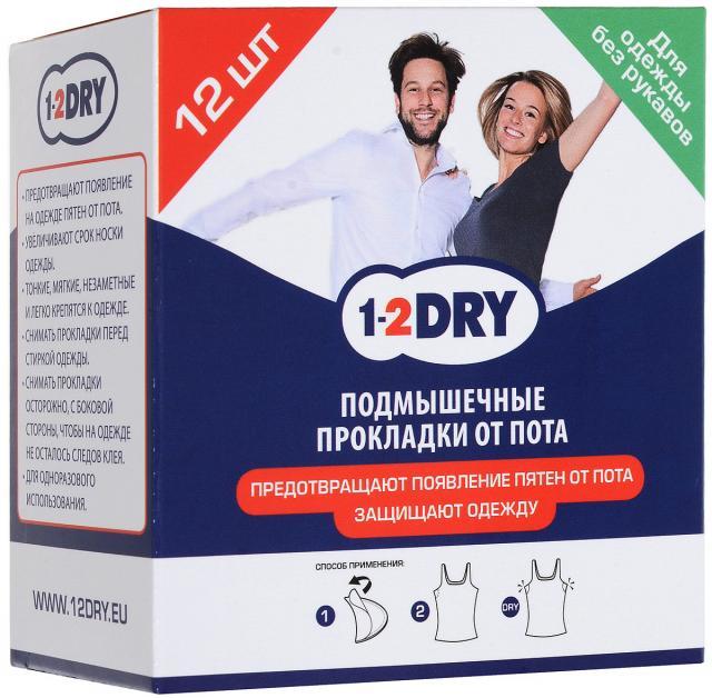 1-2Драй вкладыши от пота для одежды без рукавов р.M №12 купить в Москве по цене от 314 рублей