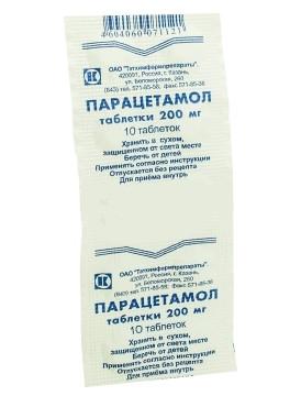 Парацетамол таблетки 200мг №10 купить в Москве по цене от 5.4 рублей