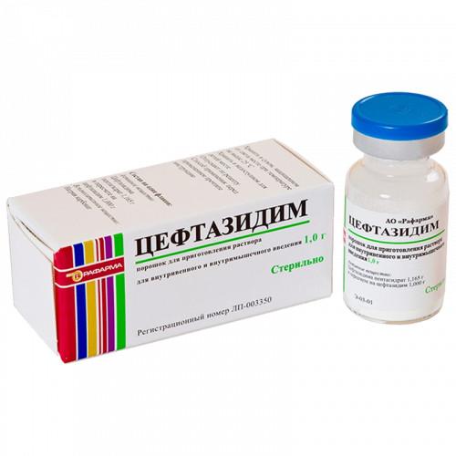 Цефтазидим порошок для инъекций 1 г №1 купить в Москве по цене от 80.5 рублей