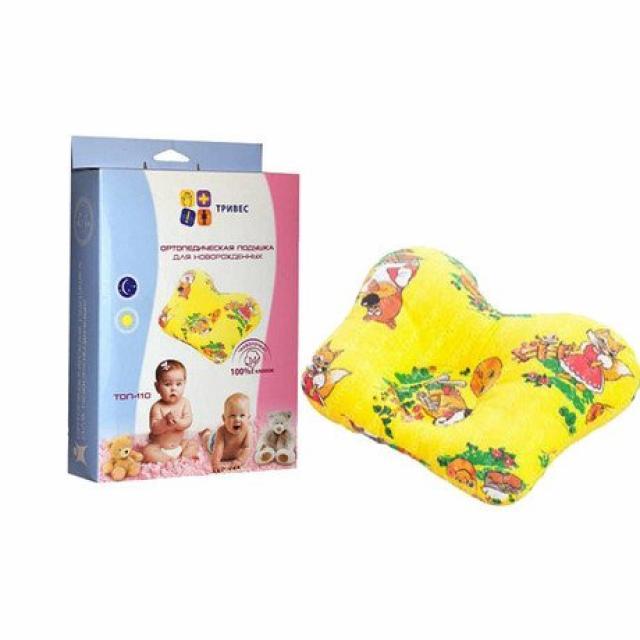Подушка ортопедическая под голову для детей до года (ТОП-110) купить в Москве по цене от 413 рублей