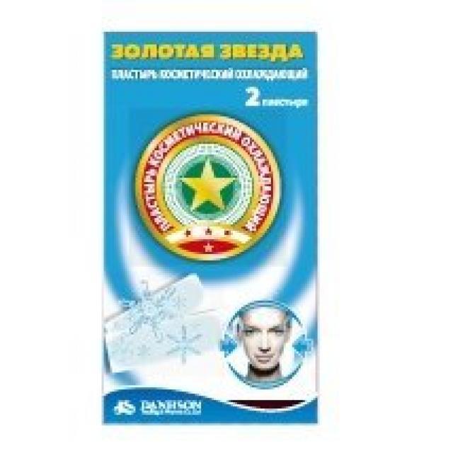 Золотая звезда пластырь охлажд. 5х12см №2 купить в Москве по цене от 0 рублей