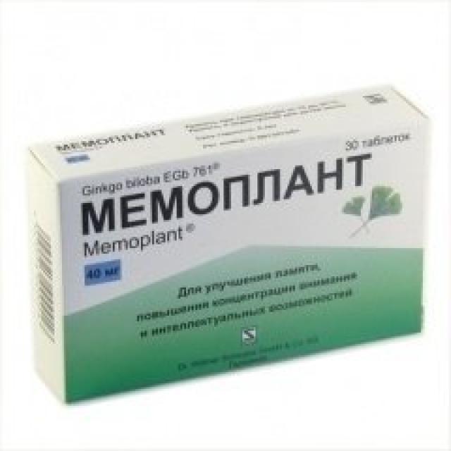 Мемоплант таблетки 40мг №60 купить в Москве по цене от 1010 рублей