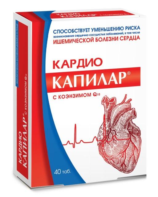 Капилар кардио коэнзим Q10 таблетки №40 купить в Москве по цене от 399 рублей
