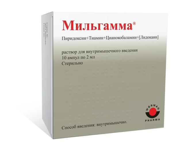 Мильгамма раствор для инъекций 2мл №10 купить в Москве по цене от 629 рублей