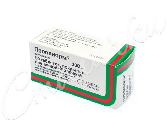Пропанорм таблетки п.о 300мг №50 купить в Москве по цене от 524.5 рублей