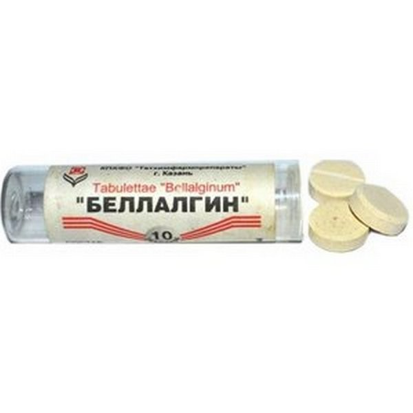 Беллалгин таблетки №10 купить в Москве по цене от 71 рублей