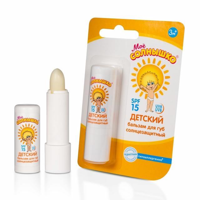 Мое солнышко бальзам для губ SPF15 2,8г купить в Москве по цене от 70 рублей