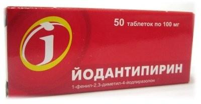 Йодантипирин таблетки 100мг №50 купить в Москве по цене от 412 рублей