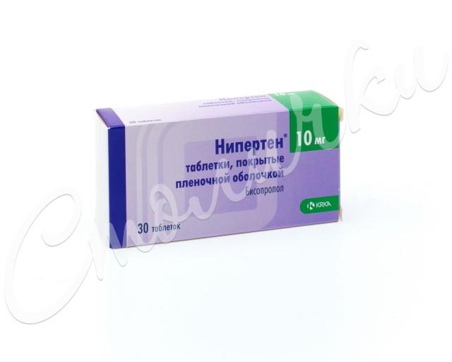 Нипертен таблетки п.о 10мг №30 купить в Москве по цене от 205.5 рублей