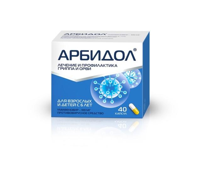 Арбидол капсулы 100мг №40 купить в Москве по цене от 1057.5 рублей