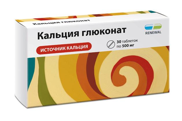 Кальция глюконат таблетки 500мг №30 купить в Москве по цене от 43.5 рублей