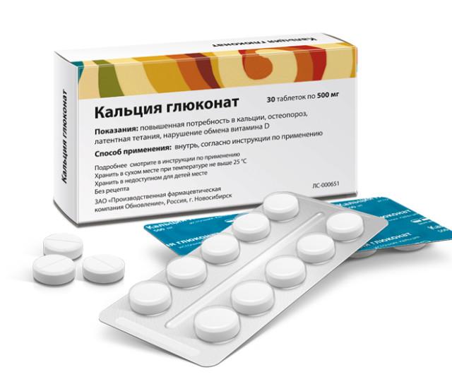 Кальция глюконат таблетки 500мг №30 купить в Москве по цене от 43.1 рублей