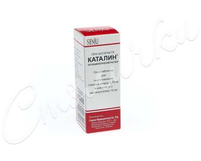 Каталин таблетки для приготовления гл. кап. + растворитель 15мл купить в Москве по цене от 539 рублей