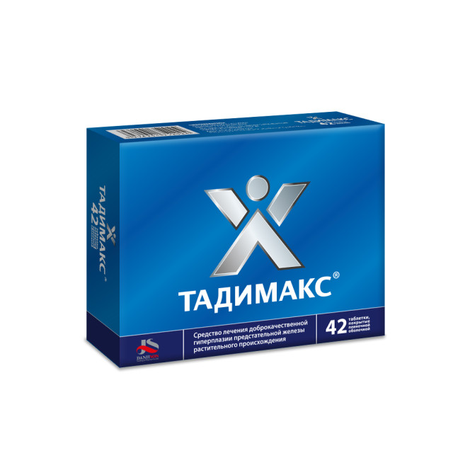 Тадимакс таблетки №42 купить в Москве по цене от 1750 рублей