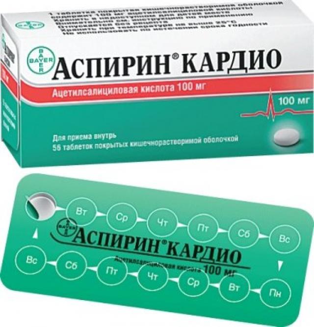 Аспирин Кардио таблетки п.о 100мг №56 купить в Москве по цене от 220.5 рублей