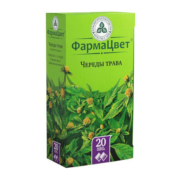 Череда трава 1,5г №20 купить в Москве по цене от 73 рублей
