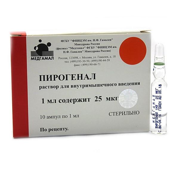 Пирогенал раствор для инъекций 25мкг/мл 1мл №10 купить в Москве по цене от 1270 рублей