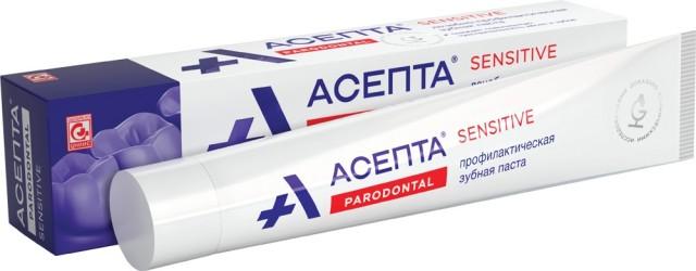 Асепта зубная паста Сенситив лечебно-проф. 75г купить в Москве по цене от 203 рублей