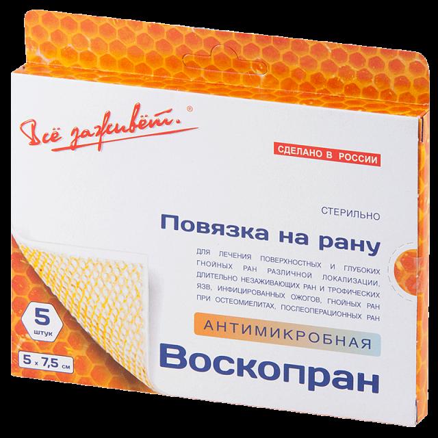 Воскопран повязка с диоксидином 5х7,5см №5 купить в Москве по цене от 603 рублей