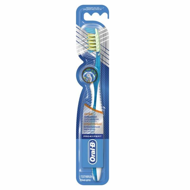 Орал Би зубная щетка Про-Эксперт Антибактериальная 40 средняя купить в Москве по цене от 211 рублей