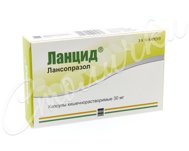 Ланцид капсулы 30мг №30 купить в Москве по цене от 379 рублей