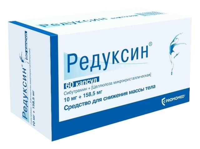 Редуксин капсулы 10мг №60 купить в Москве по цене от 3750 рублей